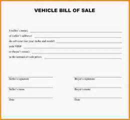 vehicle bill of sale template free free bill of sale template free vehicle bill of sale