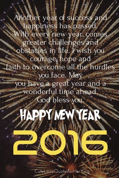 new year 2016 quotes 2016 new years wishes quotes from my to yours