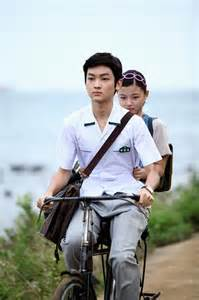 film drama korea may queen quot may queen quot kim yoo jung and park gun tae on a bicycle