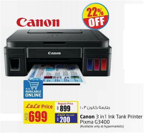 Printer Canon Di Hypermart lulu hypermarket canon 3in1ink printer pixma