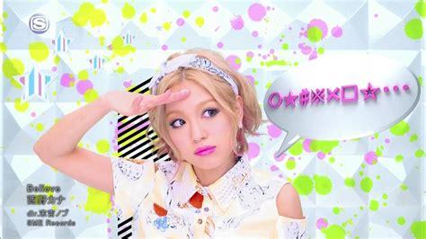 kana nishino have a nice day mp3 download mv 4sashi