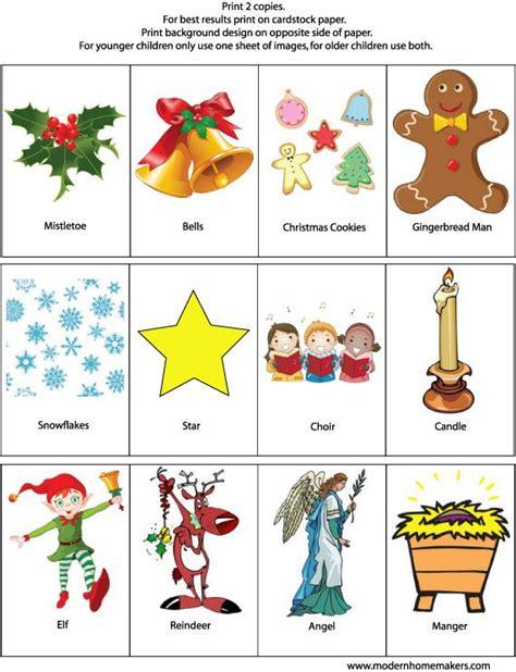 free printable christmas memory games christmas memory page 2 christmas memory game printable