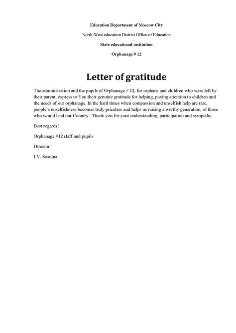 Resignation Letter Gratitude best photos of grateful resignation letter sles
