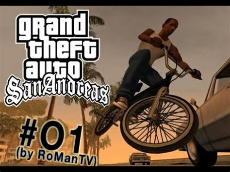 gta: san andreas #01 first person mod! youtube