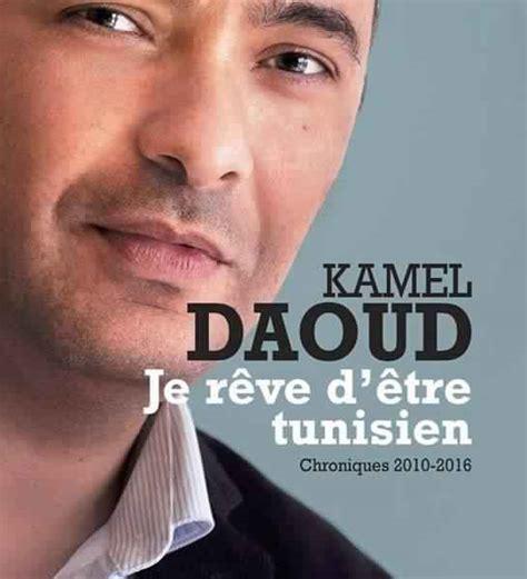 Best Seller De La Filt 2017 Quot Je R 234 Ve D 234 Tre Tunisien Quot De