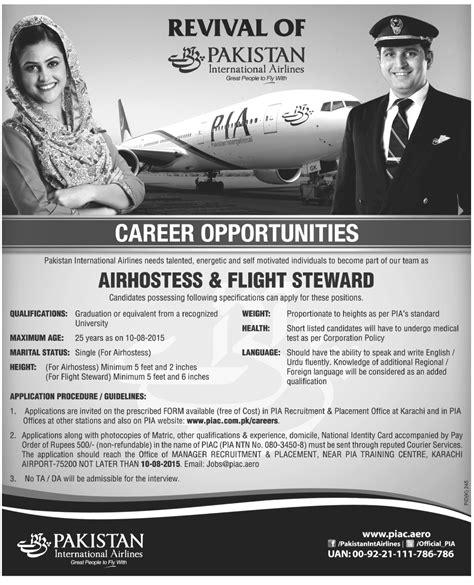 airlines recruiting cabin crew cabin crew questions cabin crew recruitment 2015