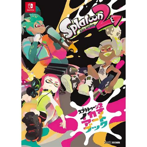 amazon opens preorders for the art of splatoon and reveals north american release date game splatoon 2 full details on the ikasu art book gonintendo