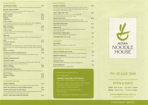 noodle house menu epicurean fantasies asian noodle house asian tuggeranong
