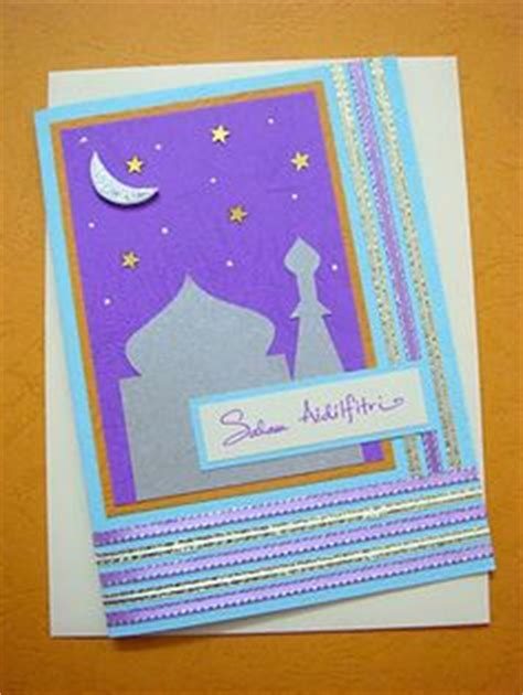 how to make an eid card 1000 images about cards islamic on eid cards