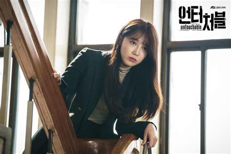 film korea untouchable 187 untouchable 187 korean drama