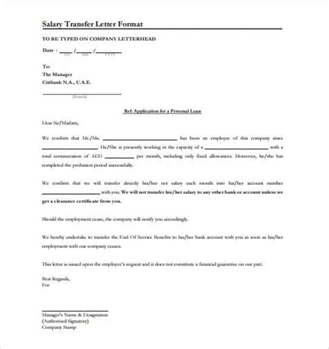 Fund Transfer Request Letter Sle Transfer Template 28 Images 9 Transfer Order Templates
