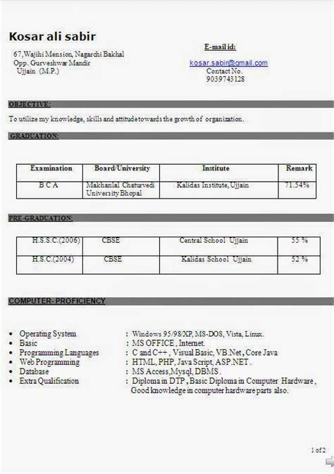 best resume format for bca student bca fresher resume format doc