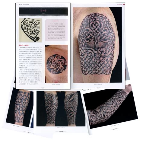 tattoo design japanese book japanese tattoo design book 9 luckyfish inc and tattoo