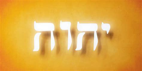Honore le grand nom de j 233 hovah biblioth 200 que en ligne watchtower
