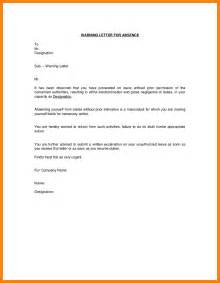 employee cover letter 6 warning letter to employee template hr cover letter