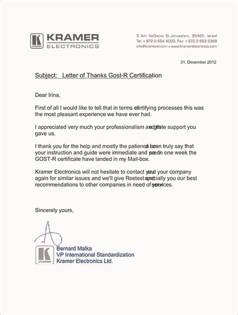 announcement letter for iso certification 28 certification letter regarding the boycott with
