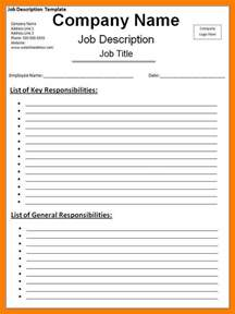 6 staff supervision template free janitor resume
