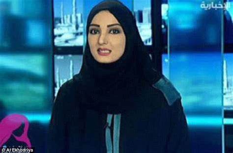 saudi female news anchor saudi tv presenter fired on her first day after her boss