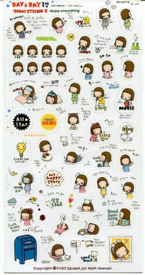 printable korean stickers korea day and day today deco sticker sheet part 2 4 i0988