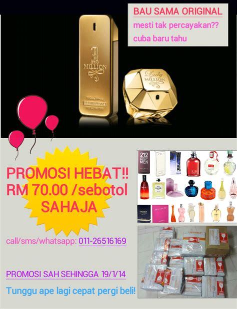 Parfum Shop Murah perfume branded murah minyak wangi murah 1001 branded berjenama perfume shop
