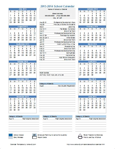 District 205 Calendar School Year Calendar Template Printable Calendar Templates