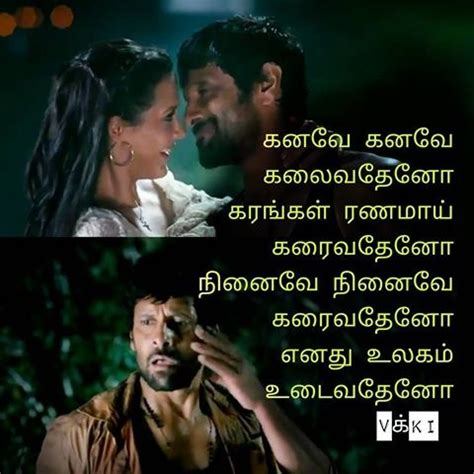 download love failure songs in tamil more images free love quote download by julie song ink on bridal