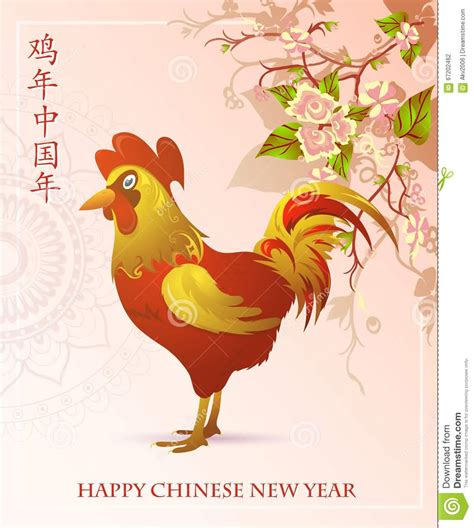 new year what does rooster 50 happy new year 2017 wish pictures and photos