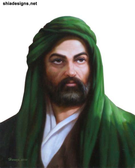 Tshirt Ali Bin Abi Thalib 4 imam ali a s png by shia ali on deviantart