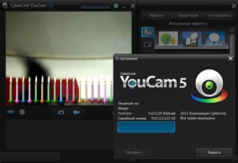 free full version youcam download for windows 7 domena himalaya nazwa pl jest utrzymywana na serwerach