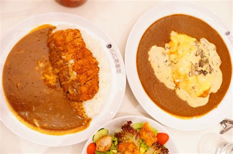 coco ichibanya singapore coco ichibanya singapore salivating over japanese curry