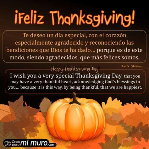 imagenes y frases de thanksgiving 46 mejores im 225 genes de dia de acci 211 n de gracias en