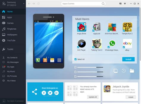 mobile software mobogenie mobogenie