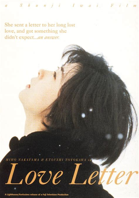 Letter Japanese Subtitle by Letter 1995 Posters The Database Tmdb