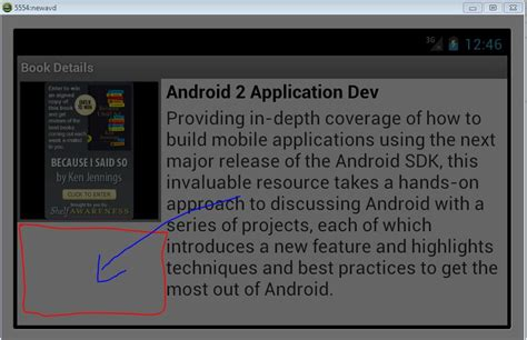 android layout below how to fill the empty spaces with content below the image