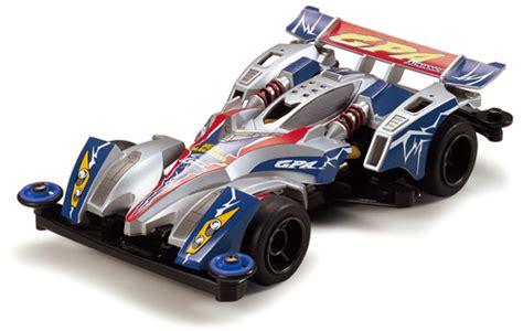 Tamiya V Magnum aero avante ar chassis