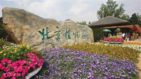 Beijingman Beijing Botanical Garden Beijing Botanical Garden