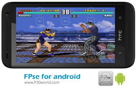 fpse for android دانلود fpse for android شبیه سازی و اجرای بازی پلی استیشن در اندروید