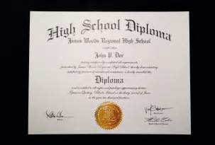 diploma templates 7 best images of free printable blank diploma template
