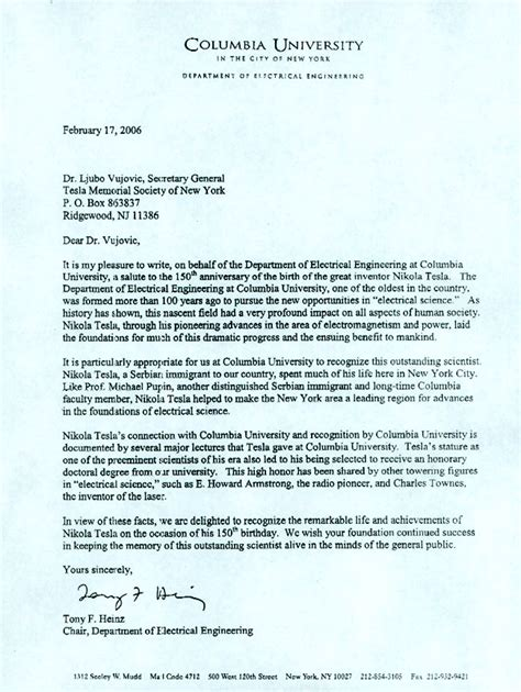 columbia letter
