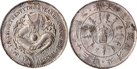 1 china dollar 1 dollar 1897 china silver prices values km y65 1