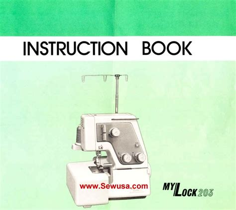 new home model mylock 203 sewing machine manual