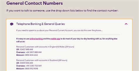 ulster bank emergency number how do i report my natwest debit card lost researchabout