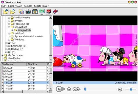download film seri flash دانلود flash player pro v6 0 نرم افزار پخش و مدیریت فایل