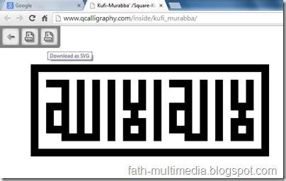 buat tulisan khat online aplikasi online pembuat vektor kufi murabba square kufic