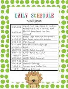 lanier s lions kindergarten schedule
