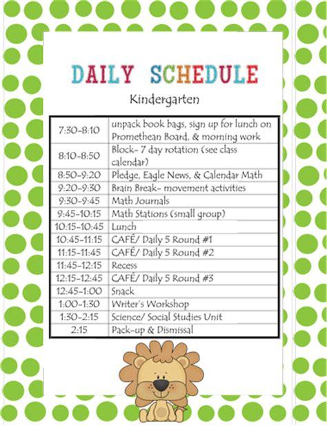 preschool classroom schedule template lanier s lions kindergarten schedule