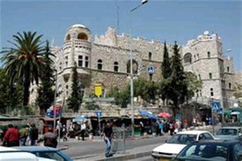 paulus haus jerusalem paulus haus jerusalem israel magazin