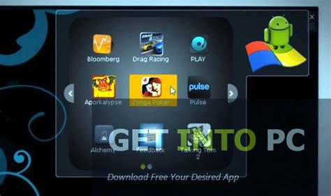 bluestacks getintopc bluestacks hd appplayerpro софт портал