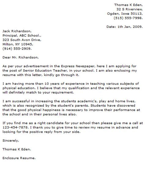 physical education cover letter cover letter exles