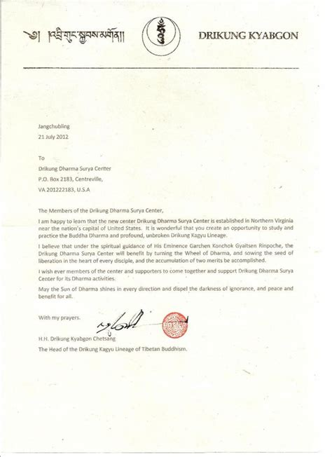 charity legacy thank you letter 28 charity endorsement letter thank you raffle